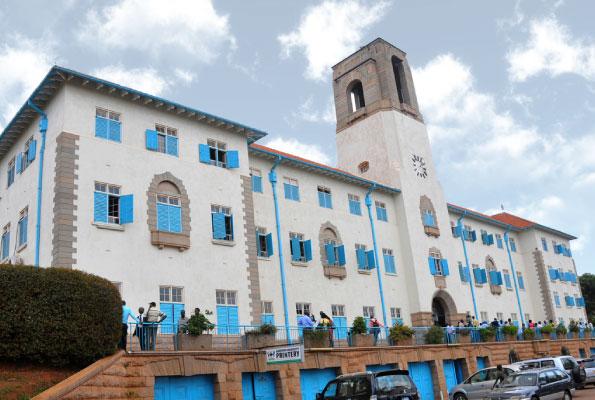 Makerere University main building